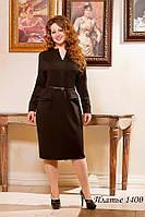 Платье делового стиля с баской из костюмной ткани