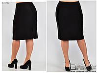 f4e73210545 Promo. UA. 490 грн. Оптовые цены. В наличии. Женская классическая черная  юбка (размеры ...