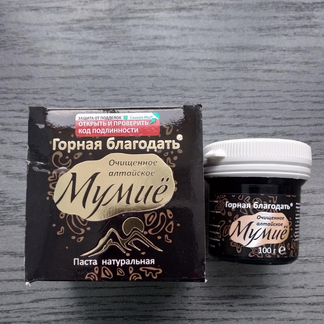 Мумиё алтайское очищенное, паста натуральная 100 г