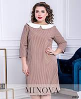 Лаконичное платье в полоску с фигурным белым воротником с 50 по 56 размер, фото 1