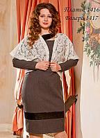 Нежное и теплое болеро с имитацией под ручное вязание