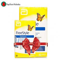Тест полоски Фри Стайл Оптиум (Freestyle Optium) 50 шт. 2 упаковки