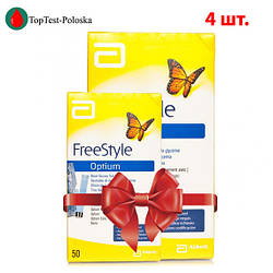 Тест полоски Фри Стайл Оптиум  50 шт. 4 упаковки
