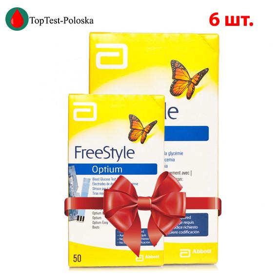 Тест полоски Фри Стайл Оптиум 6 упаковок
