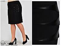 6e59e45f833 Promo. UA. 465 грн. Оптовые цены. В наличии. Женская классическая черная  юбка (размеры ...