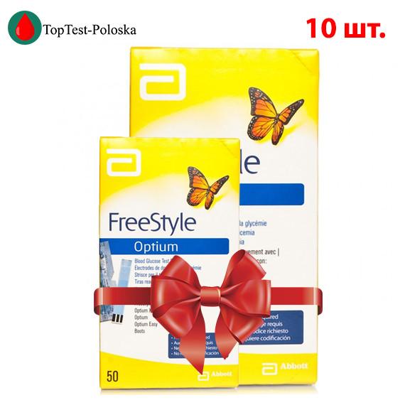 Тест полоски Фри Стайл Оптиум 10 упаковок