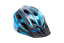 Шлем велосипедный OnRide Rider M Grey Blue