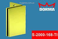 Крепеж витража стена-стекло для душевой кабины из стекла, золото Dorma S2000 (Германия)