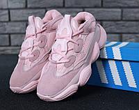 Кроссовки женские розовые стильные модные Adidas Yeezy 500 Адидас Изи 500
