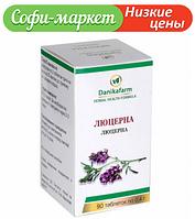 Люцерна(Alfalfa), (Medicago sativa) (90 таблеток по 0,4г) Даника фарм
