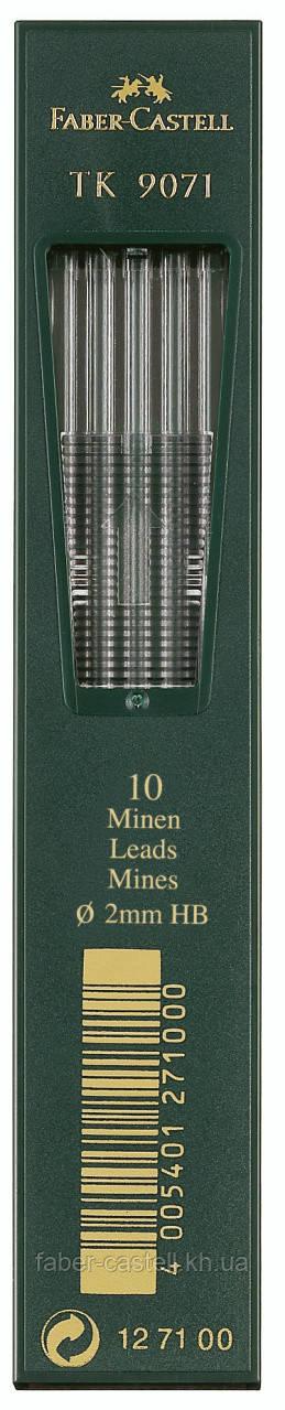 Графитный грифель для цанговых карандашей Faber-Castell ТК 9071 тверд. НB (2.0 мм), 10 шт. в пенале, 127100