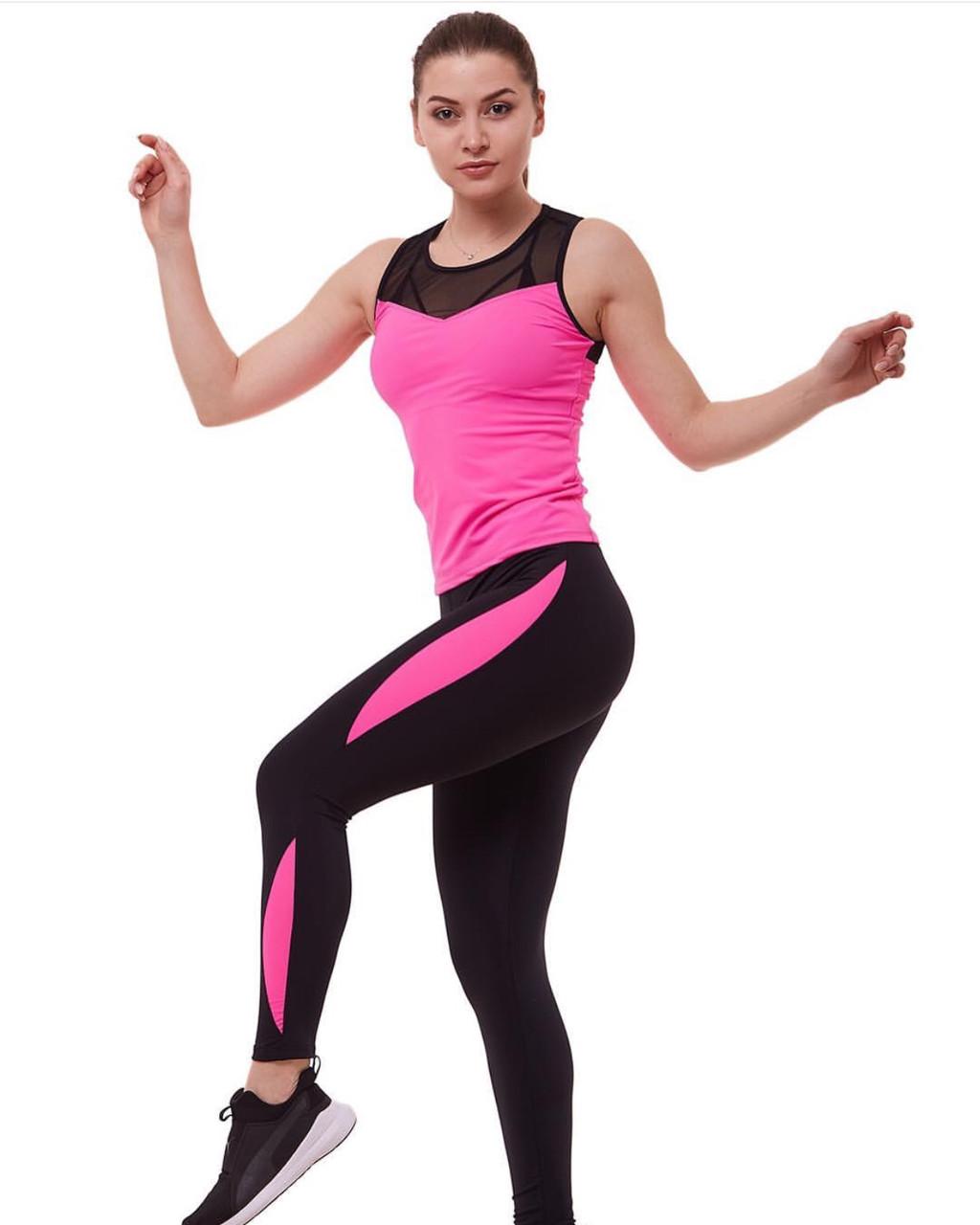 Костюм для фитнеса с розовыми вставками