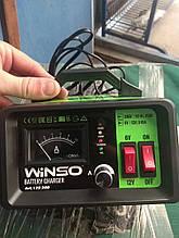 Зарядное устройство Winso 10 А Польша