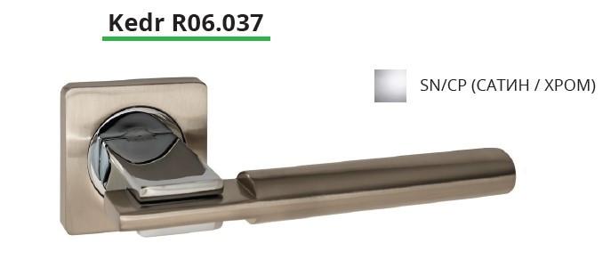 Ручка дверная  KEDR R 06.037 SN/CP