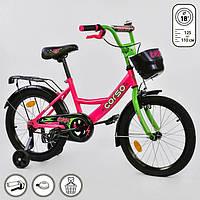 Велосипед 18 дюймов 2-х колёсный с корзиной