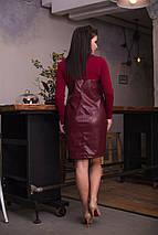 """Комбинированное платье-футляр """"LIDUA"""" с длинным рукавом (большие размеры), фото 3"""
