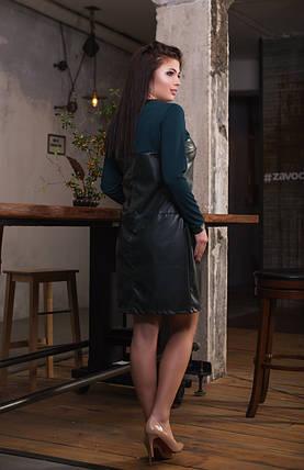 """Комбинированное платье-футляр """"LIDUA"""" с длинным рукавом (большие размеры), фото 2"""