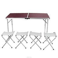 Стол алюминиевый раскладной для пикника + 4 стула, фото 1