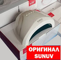 Лампа для ногтей UV LED SUNUV 1 (sanone, санван) ОРИГИНАЛ 48 ВТ