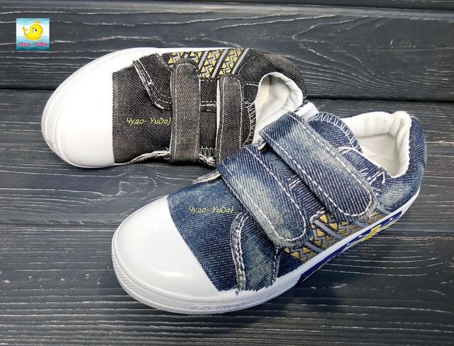 Другие варианты кроссовок тут, нажимайте))