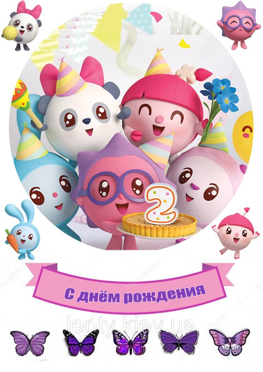 Вафельная картинка на торт с днем рождения, для мальчиков