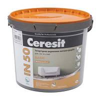 Краска интерьерная акриловая матовая CERESIT IN-50 (Церезит ИН-50) (3 л)