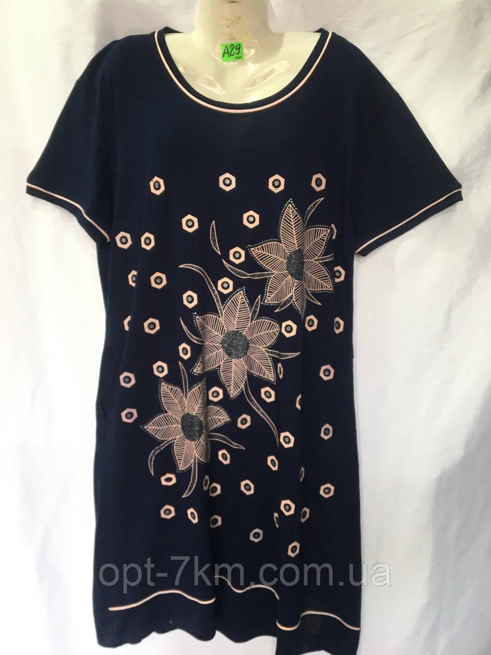 7b965d29aba Женское платье купить оптом со склада   продажа
