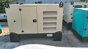 Дизель генератор BLITZ BM-40 (35,2 кВт)