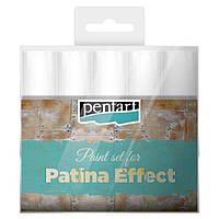 Набор материалов для создания эфекта патинирования Pentart 5*20мл 29763