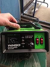 Зарядное устройство winso 15 А
