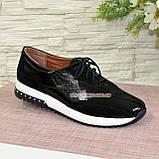 """Кожаные спортивные женские туфли с лаковыми вставками. ТМ """"Maestro"""", фото 2"""