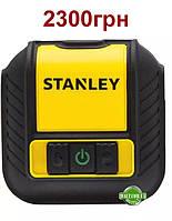 Лазерний рівень Stanley Cubix Green Beam Cross Line GREEN Зелений промінь