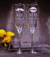 Свадебные бокалы, именная гравировка | модель 22
