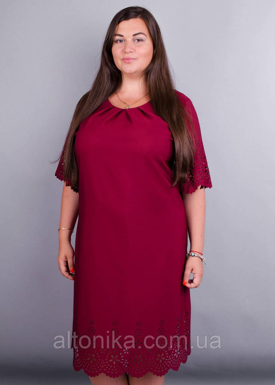 Ажур. Нарядное платье больших размеров. 50, 52, 54, 56