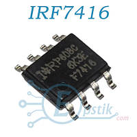 IRF7416TRPBF, MOSFET транзистор P канал, 30В 20А, SOP8