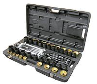 Набор оправок для установки втулок рулевой сошки и саленблоков гидравлический 50 пр. FORCE 950T1.