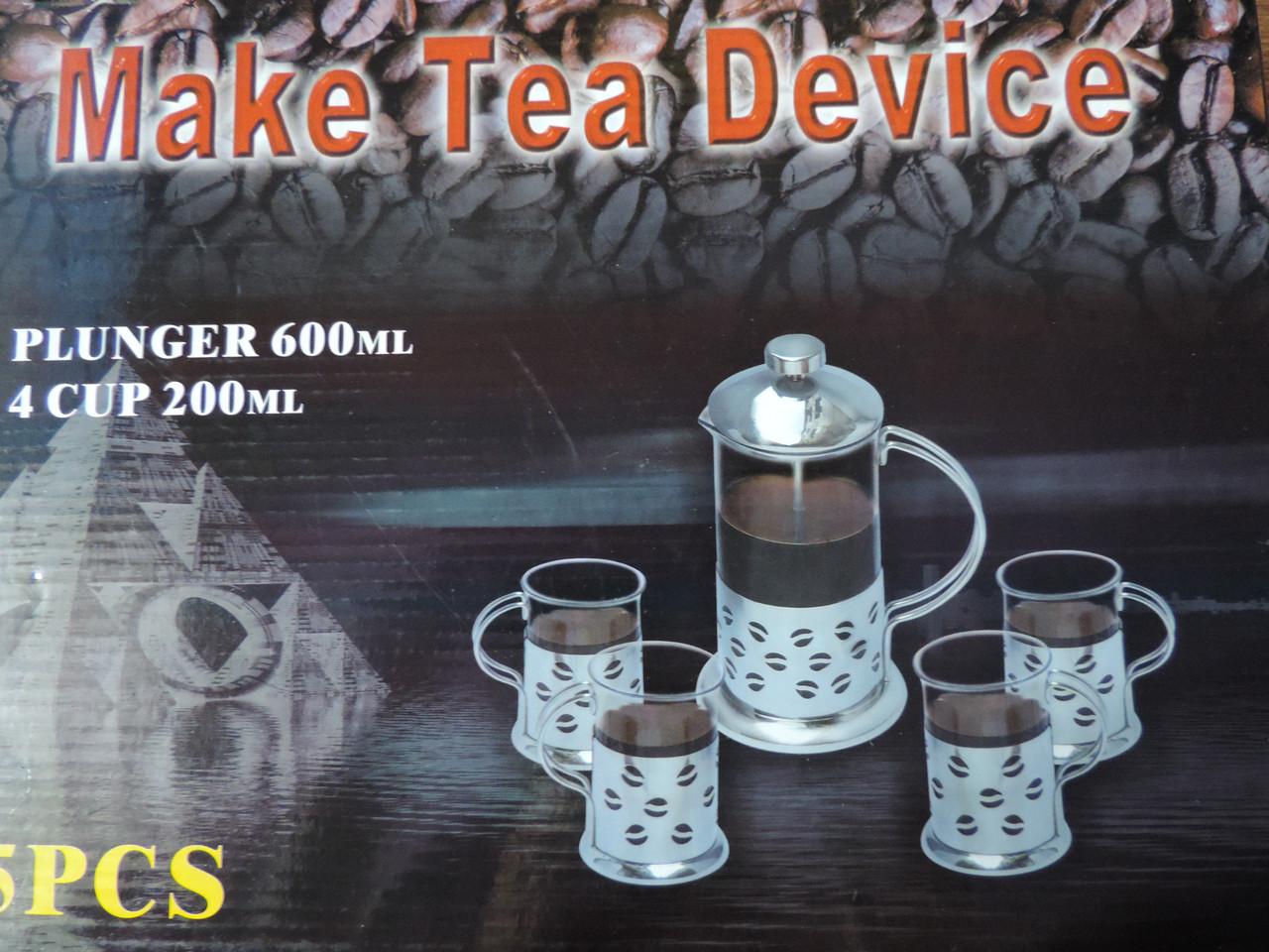 Чайний набір на 4 персони ФРЕНЧ-ПРЕС.