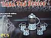 Чайный набор на 4 персоны ФРЕНЧ-ПРЕСС.