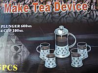 Чайный набор на 4 персоны ФРЕНЧ-ПРЕСС., фото 1