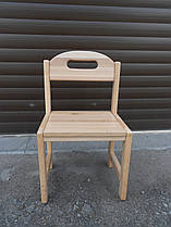 Деревянный  стул Растишка Овал