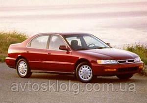 Стекло лобовое, заднее, боковые для Honda Accord (Седан, Комби) (1990-1993)