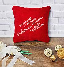 """Сувенирная подушка для женщин №17 """"Счастливая женщина"""""""
