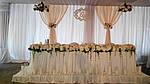 Ткани для свадьбы, прокат свадебных товаров