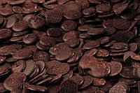 Арабеска черный шоколад 58% 0.5 кг