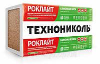Базальтовая вата Технониколь Роклайт (50/100 мм)