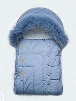 Конверт для новорожденного с опушкой голубой