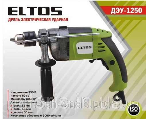 Дрель ударная Eltos ДЭУ-1250