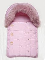 Конверт для новорожденной с опушкой (розовый)
