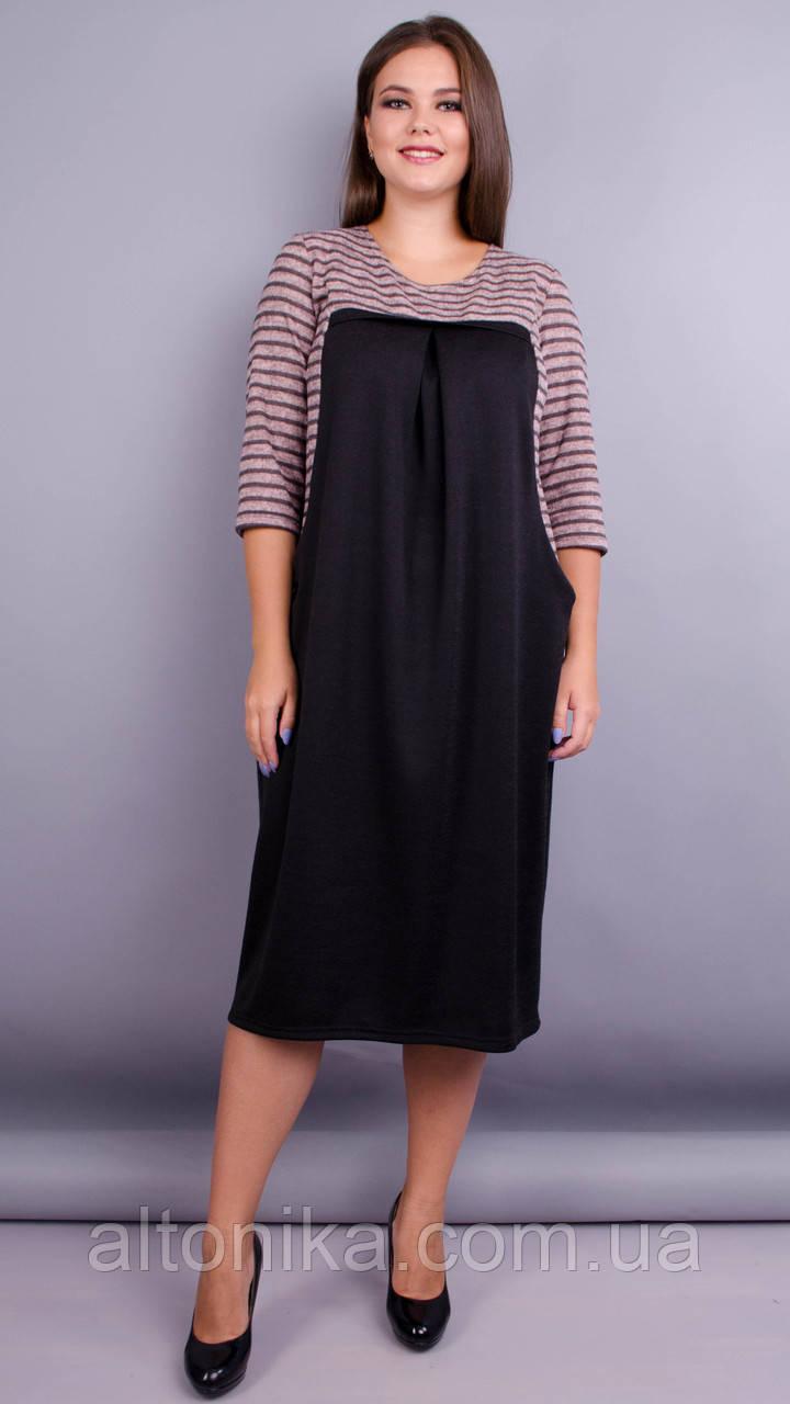 Роксолана. Оригинальное платье больших размеров. 52, 54, 56