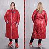 Жіноче стеганное пальто великого розміру, з 48 по 98 розмір